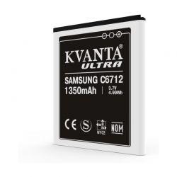 Аккумулятор Samsung EB494353VU 1350 mAh