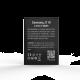 Аккумулятор VAMAX Samsung J110 2000 mAh