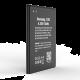 Акумулятор VAMAX Samsung J120 2050 mAh