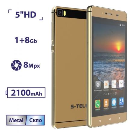 S-TELL M573 Gold (Уцінка)