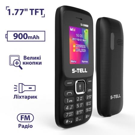 S-TELL S1-08 (2019) Black