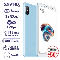 Xiaomi Redmi Note 5 3/32GB Blue