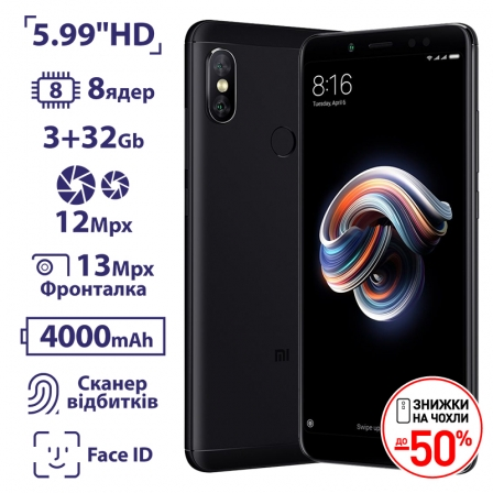 Xiaomi Redmi Note 5 3/32GB Black (Asia)