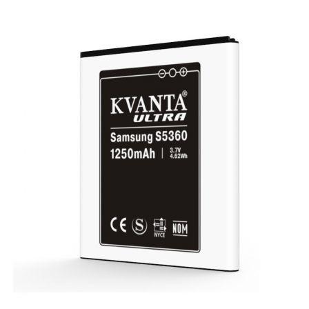 Аккумулятор Samsung EB454357VU 1250mAh