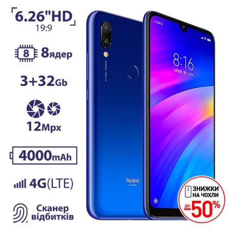 Xiaomi Redmi 7 3/32GB Blue