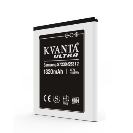 Аккумулятор Samsung EB494353VU 1320 mAh