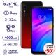 Xiaomi Redmi 7 3/32GB Red