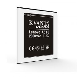 Аккумулятор Lenovo A516/A706 BL209 2000mAh