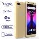 Smartex P600 Gold (Уценка)
