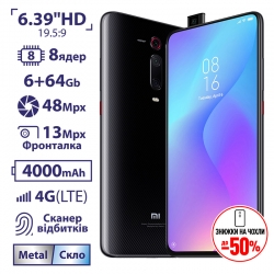 Xiaomi Mi 9T 6/64GB Black UA