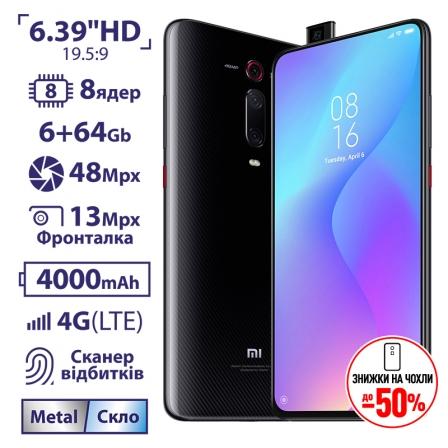 Xiaomi Mi 9T 6/64GB Black UA