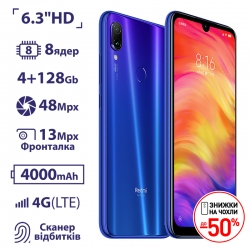 Xiaomi Redmi Note 7 4/128GB Blue UA