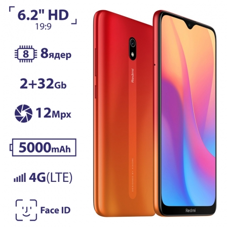 Xiaomi Redmi 8A 2/32Gb Sunset Red EU