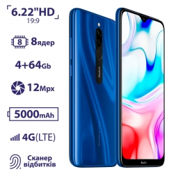 Xiaomi Redmi 8 4/64GB Blue EU