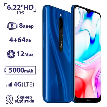 Xiaomi Redmi 8 4/64GB Blue EU