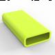 Чехол для Mi Power Bank 3 20000 mAh Lime