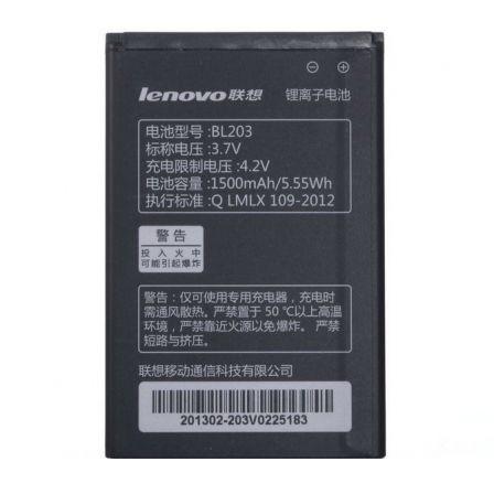 Аккумулятор Lenovo A369/A396 BL203