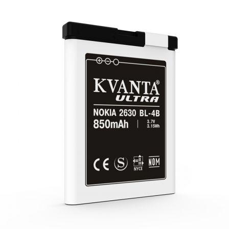 Аккумулятор Nokia BL-4B 850 mAh