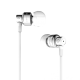 Наушники S-Music Ultra CX-8600 Silver