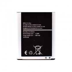 Аккумулятор Samsung J110 J1 Duos