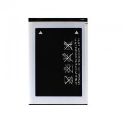Аккумулятор Samsung C3010 (AB463446BU)