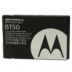 Аккумулятор Motorola C350