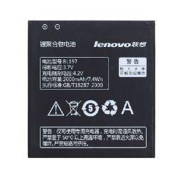 Аккумулятор Lenovo A820 BL197