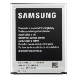 Аккумулятор Samsung EB535163LU
