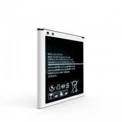 Аккумулятор Samsung EB-BG530CBE