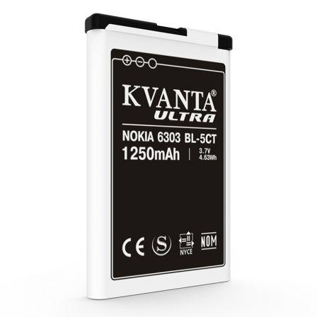 Аккумулятор Nokia BL-5CT 1250 mAh