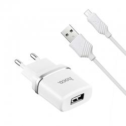 Сетевое зарядное устройство 2USB White-Green