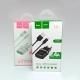 Комплект зарядного устройства HOCO C22-A 2A Lightning White