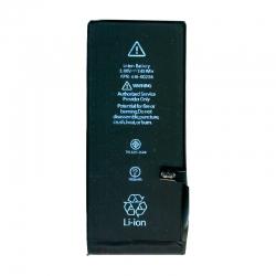 Аккумулятор Apple для Iphone 7 Plus
