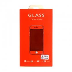 Защитное стекло для S-TELL P781 Clear