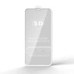 Защитное стекло 5D для Samsung Galaxy S9 Black