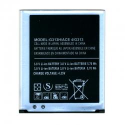 Аккумулятор для Samsung X200