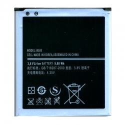 Аккумулятор для Samsung I8552