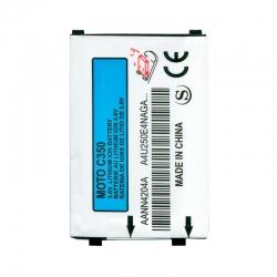 Аккумулятор для Samsung I9300