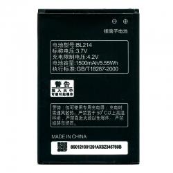 Аккумулятор для Lenovo A269 (BL214)