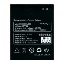 Аккумулятор для Lenovo S660 (BL222)