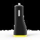Автомобильное зарядное устройство 2,1A Soft Yellow