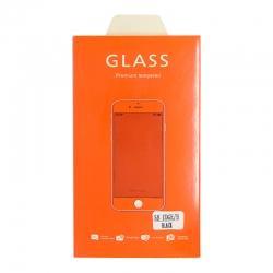 Защитное стекло Back 5D для Samsung Galaxy S7 EDGE Gold
