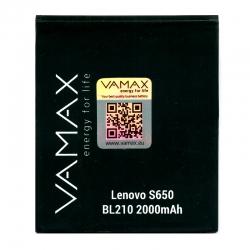 Акумулятор VAMAX4 BL222 для Lenovo S660