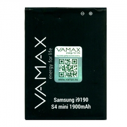 Акумулятор VAMAX3 BL192 для Lenovo A560
