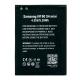 Аккумулятор VAMAX3 BL192 для Lenovo A560