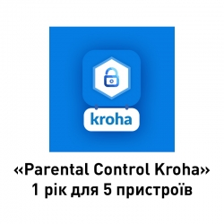 """""""Parental Control Kroha"""". На 1 год для 5 устройств"""