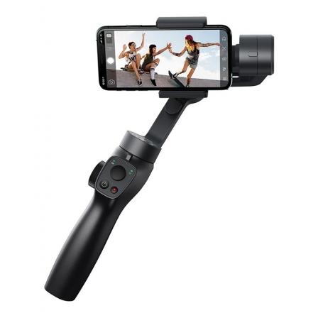 Стабилизатор Baseus Control Smartphone Handheld Gimbal Stabilizer Grey (SUYT-0G)