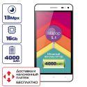 S-TELL P780 16GB White