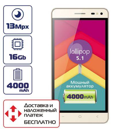 S-TELL P780 16GB Gold