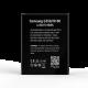 Аккумулятор VAMAX для Samsung G350 1800mAh